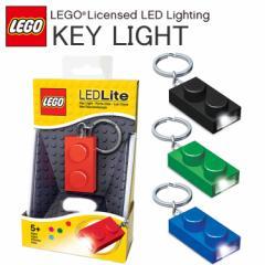 LEGO レゴ ブリック キーライト LED KEY LITE レゴブロック型ライト ハイマウント キーホルダー