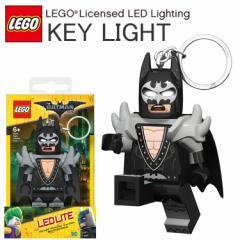 LEGO レゴ バットマン ザムービー グラムロッカーバットマン LEDキーライト