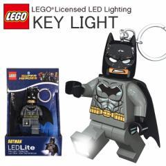 ゆうパケット対応3個迄 LEGO レゴ グレーバットマン LEDキーライト DCコッミックス スーパーヒーローズ キーホルダー