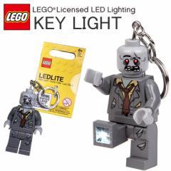 ゆうパケット対応3個迄 LEGO レゴ ゾンビ キーライト LED KEY LITE レゴブロック型ライト ハイマウント キーホルダー