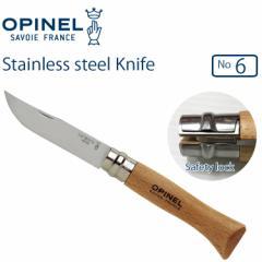 ゆうパケット対応3個迄 OPINEL オピネル ステンレスナイフ #6 キャンパー ポケットナイフ コンパクトナイフ
