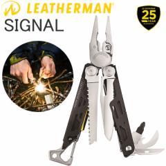 送料無料 25年保証 LEATHERMAN レザーマン SIGNAL シグナル 19機能マルチツール 正規輸入代理店品