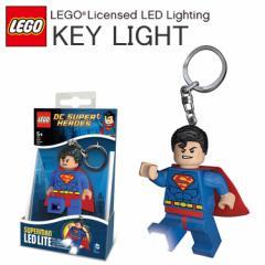 LEGO レゴ SUPERMAN スーパーマン キーチェーンLEDキーライト DCコッミックス スーパーヒーローズ