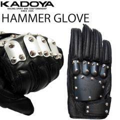 送料無料 KADOYA カドヤ ハンマーグローブ(A) HAMMER GLOVE アルミ合金プロテクターバトルグローブ