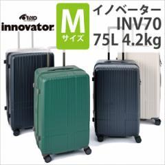 4df403d3b2 Innovator/イノベーター スーツケース INV70 75L