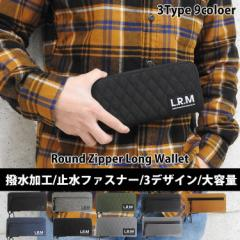 [メール便送料無料]長財布 メンズ 財布 レザー ブランド ウォレット おしゃれ シンプル カジュアル カード 仕分け 収納 大容量 メンズ財