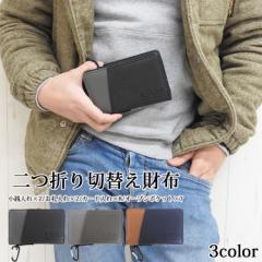 [メール便送料無料]財布 メンズ 二つ折り ブランド L.R.M 二つ折り財布 大容量 小物 さいふ 折りたたみ コンパクト ウォレット 2つ折り財