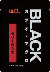 【イトウ&カンパニー】BLACKパウチ カツオ・マグロ ゼリー仕立て 80g