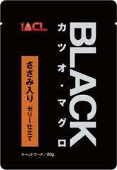 【イトウ&カンパニー】BLACKパウチ カツオ・マグロ ささみ入り ゼリー仕立て 80g