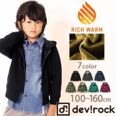 子供服 [devirock 全7色♪裏シャギー長袖ジップアップパーカー ジップパーカー 羽織り] 防寒 カモフラ 迷彩 裏起毛 裏ボア M1-1