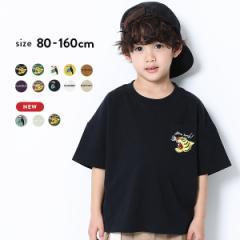 子供服 BIGシルエットロゴ刺繍Tシャツ キッズ 男の子 女の子 ベビー 半袖Tシャツ Tシャツ トップス 半袖
