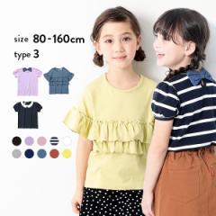 【送料無料】子供服 Tシャツ キッズ ガールズデザインTシャツ スカラップ フリル セーラー バックリボン 女の子 半袖 半そで M1-4