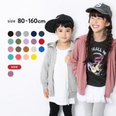 子供服 パーカー キッズ 韓国子供服 ジップパーカー ルームウェア 男の子 女の子 スウェット ワンマイルウェア