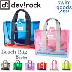子供服 キッズ プールバッグ ビーチバッグ 韓国子供服 男の子 女の子 8色 バッグ 海水浴 プール M0-0 ×送料無料