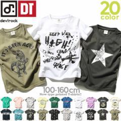 子供服 Tシャツ キッズ 韓国子供服 男の子 女の子 [全20柄 恐竜&ロゴプリント半袖Tシャツ 綿100%] トップス ×送料無料 M1-4