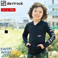bee6bb049fb54 子供服 水着 キッズ 韓国子供服  長袖 ラッシュガード 男の子 女の子 トップス 水着 全