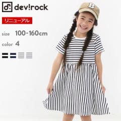 32c418b3cb2e4 子供服 ワンピース キッズ 韓国子供服  ボーダー半袖ワンピース 女の子 ワンピース 全4タイプ