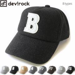 6d48eec5dd476 子供服 帽子 キッズ 韓国子供服 [フェルトワッペン付きキャップ 男の子 女の子 帽子 全