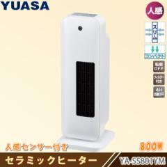 ユアサプライムス 人感センサー付き スリム セラミックヒーター YA-SS801YM(W) ホワイト ファンヒーター YUASA