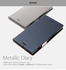 f353d67b1a Xperia XZ1 SO-01K SOV36 ケース ZENUS Metallic Diary エクスペリア xz1 カバー スマホケース 手帳型