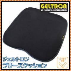 【ポイント10倍】日本製 ジェルトロン ブリーズクッション 42×42×厚さ3.5cm (GELTRON 洗える ドライブ デスクワーク シートクッション)