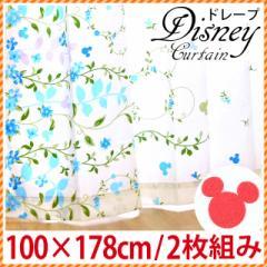 【代引き不可】【後払い不可】日本製 ディズニー 綿100% ドレープカーテン 「コットン ミッキー」 幅100×丈178cm 2枚組