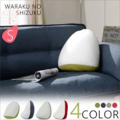 ビーズクッション 大きい おしゃれ ビーズ やわらか リラックス 大きい SHIZUKU 雫 Sサイズ クッション しずく 座椅子 新生活。