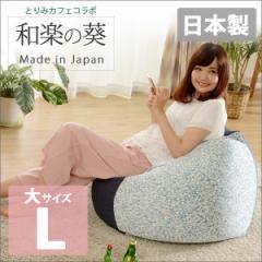 ビーズクッション おしゃれ 大きい QUBE Lサイズ やわらか 四角 クッション QUBE ソファ 座椅子 フロアチェアにも。