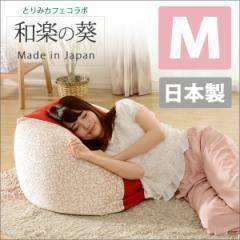 ビーズクッション おしゃれ 大きい Mサイズ やわらか リラックス 大きい 四角 クッション QUBE ソファ 座椅子 フロアチェアにも。 新生活