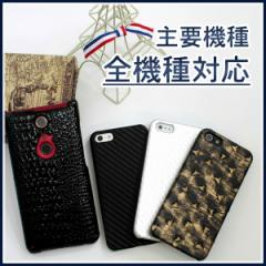 PUレザー貼り スマホケース 主要機種 セレクト iPhoneX iPhone8 Xperia Z5 SOV32 SO-01H 501SO Galaxy S7 edge SOV32 SOV33 エクスペ