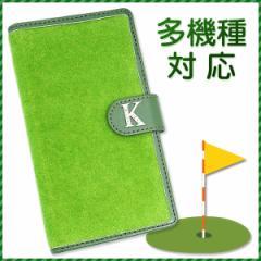 メール便送料無料 スマホケース 手帳型 多機種対応 「芝生」ゴルフ グリーン iPhone6 Xperia X Performance SOV33 AQUOS U SHV35
