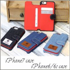 iPhone7 iPhone6 iPhone6s スマホケース 「 岡山デニム 背面カード収納付 」 カードポケット カード入れ付き アイホン メール便送料無料