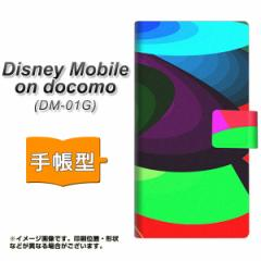 Disney Mobile on docomo DM-01G 手帳型スマホケース 【 YB835 ニュートンリング02 】横開き (ディズニーモバイル DM-01G/DM01G用/スマホ