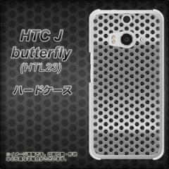 【限定特価】HTC J バタフライ HTL23 ハードケース / カバー【596 タレパンボード 素材クリア】(HTC J バタフライ HTL23/HTL23用)