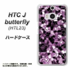 【限定特価】HTC J バタフライ HTL23 ハードケース / カバー【EK837 テクニカルミラーパープル 素材クリア】(HTC J バタフライ HTL23/HT