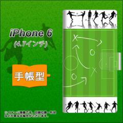 iPhone6 (4.7インチ) 手帳型スマホケース/レザー/ケース / カバー【304 サッカー戦略ボード】(アイフォン/IPHONE6/スマホケース/手帳式)