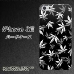 iPhone SE ハードケース / カバー【064 モノトーン大麻ブラック 素材クリア】(アイフォンSE/IPHONESE用)