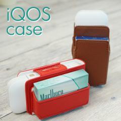 アイコス ケース iQOS ケース 「 バックインケース・ハイクラス 」 アイコスケース  カバー メンズ レディース メール便送料無料
