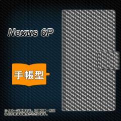 メール便送料無料 Nexus 6P 手帳型スマホケース 【 EK877 ブラックカーボン 】横開き (ネクサス6P/NEXUS6P用/スマホケース/手帳式)