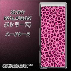 【限定特価】SONY ウォークマン NW-A10シリーズ ハードケース / カバー【1066 ヒョウ柄ベーシックS ピンク 素材クリア】(SONY ウォーク