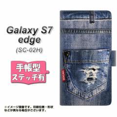 メール便送料無料 Galaxy S7 edge SC-02H 手帳型スマホケース 【ステッチタイプ】 【 SC921 ダメージデニム レザータグ 】横開き (ギャラ