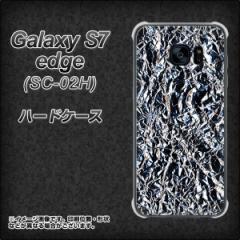 Galaxy S7 edge SC-02H ハードケース / カバー【EK835 スタイリッシュアルミシルバー 素材クリア】(ギャラクシーS7 エッジ SC-02H/SC02H