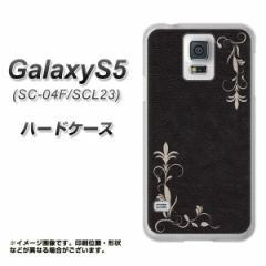 【限定特価】ギャラクシー S5 SC-04F / SCL23 ハードケース / カバー【EK825 レザー風グラスフレーム 素材クリア】(ギャラクシー エス