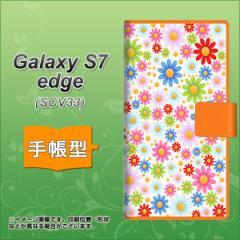 メール便送料無料 au Galaxy S7 edge SCV33 手帳型スマホケース 【 606 マーガレット 】横開き (ギャラクシーS7 エッジ SCV33/SCV33用/ス