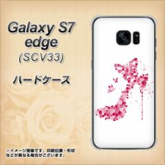 au Galaxy S7 edge SCV33 ハードケース / カバー【387 薔薇のハイヒール 素材クリア】(ギャラクシーS7 エッジ SCV33/SCV33用)