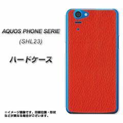 【限定特価】アクオスフォン SERIE SHL23 ハードケース / カバー【EK852 レザー風レッド 素材クリア】(アクオスフォンSERIE/SHL23用)