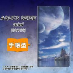 メール便送料無料 AQUOS SERIE mini SHV33 手帳型スマホケース 【 1270 広がる宇宙 】横開き (アクオス セリエ ミニ SHV33/SHV33用/スマ