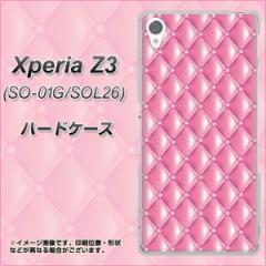 【限定特価】エクスペリア Z3 SO-01G/SOL26 ハードケース / カバー【632 キルトピンク 素材クリア】(エクスペリアZ3/SO01G/SOL26用)
