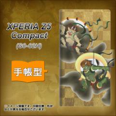 メール便送料無料 Xperia Z5 Compact SO-02H 手帳型スマホケース 【 653 風神雷神-金市松 】横開き (エクスペリアZ5コンパクト SO-02H/SO