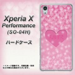 docomo Xperia X Performance SO-04H ハードケース / カバー【VA939 ラブハート ピンク 素材クリア】(docomo エクスペリア X パフォーマ